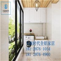 济宁成批出售全铝家具铝材型材厂家
