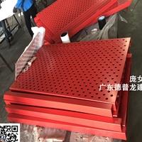 上海渝都辣夫门面中国红穿孔铝单板生产地带