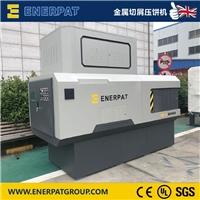 恩派特鑄鐵屑壓縮機 英國技術