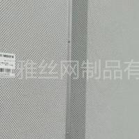 室内隔音冲孔铝板施工工艺