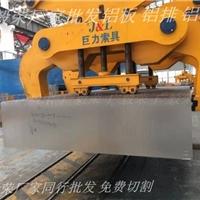 7050模具耐磨鋁棒 AA7050超志波鋁板