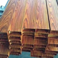 木纹铝方管 装饰吊顶铝方通 广告装饰铝方通