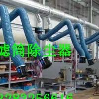 斜插式滤筒除尘器 焊接工况脉冲滤筒除尘器