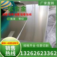 買鈦材找上海韻哲廠家G-Ti4鈦板鈦棒