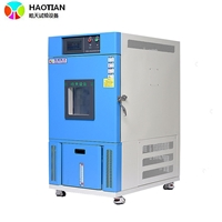 醫藥行業高低溫交變濕熱試驗箱直銷廠家