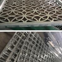 安徽省材料木纹铝型材铝窗花工厂-铝花格