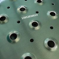 冲孔铝板定制防滑铝踏板铝平台脚踏板