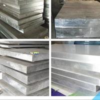 6063合金铝板价格
