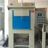 喷砂机厂家直供全自动锯片喷砂机