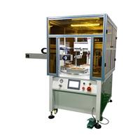 鋁板標牌絲印機廣告牌車牌絲網印刷機