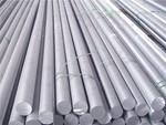现货批发2024铝棒丨大直径 进口铝棒 可加工