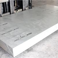 厂家低价销售超强耐腐蚀6061T6铝合金板