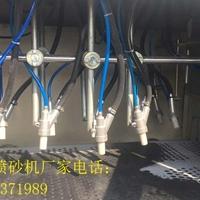 铝材环保专用通过式自动喷砂机