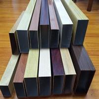 铝合金吊顶铝管方通颜色多样订制厂家