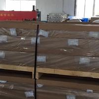 1060压型铝板 900型铝板
