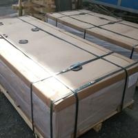 幕墻鋁板1100鋁板 廠家出口大量現貨