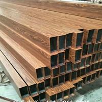 木纹铝方通厂家直供,型材铝方管便宜实惠