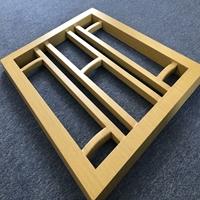 铝合金不规则几何窗花 木纹铝屏风