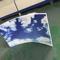 华朔综合楼弯弧蓝天白云铝板厂家统一采购点