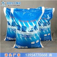 磷酸三鈉廠家批發國標98水處理磷酸三鈉