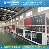 中空建筑模板机器、中空塑料建筑模板生产线