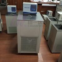低溫恒溫反應器CYHX-040內外循環