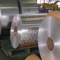 鋁合金板、鋁帶的生產方法 鋁板廠家