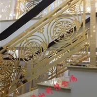 艺术装饰铝合金楼梯护栏 别墅楼梯铝护栏