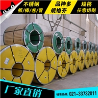 生产不锈钢材料5Cr21Mn9Ni4N不锈钢板