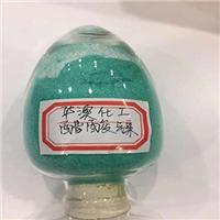 醋酸镍 长期供应