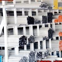 7050超硬鋁棒 7050鋁棒硬度有多少度