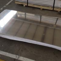 鋁基本知識介紹  鋁板供應商