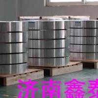 1100幕墻鋁板廠家直銷2.0mm厚批發價格