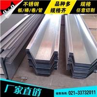 为客户定做S63008各种尺寸不锈钢合金材料