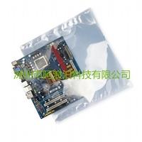 电子产品袋数码产品包装袋电子元器件静电袋