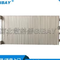 鋼制閉式串片散熱器型號有哪些?