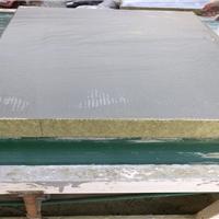 延安机制砂浆复合岩棉板