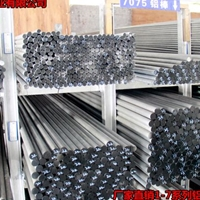 高耐腐蝕防銹5056鋁棒 5056鋁棒化學成分