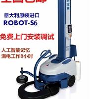 全自動機器人自走纏繞機羅寶莫