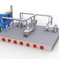 工业离线式脉冲布袋除尘器