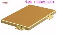 華高建材鋁單板品牌
