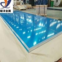 AA2024高耐磨鋁板多少錢一公斤