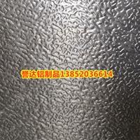 江苏橘皮花纹铝板厂家铝板直销商加工定制