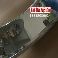 江蘇鏡面鋁板廠家支持任意鋁制品定制