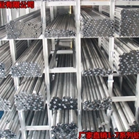 高精光亮LC4鋁棒 耐高溫不變形LC4鋁棒
