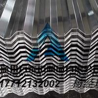 厂家生产铝瓦楞板