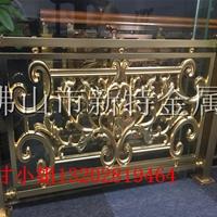 铝合金电镀楼梯护栏  会所装饰铝艺扶手