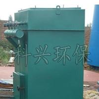 脈沖袋式除塵器