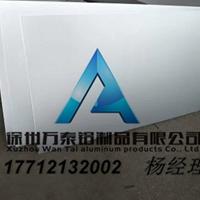廠家生產氧化鋁板