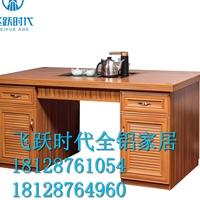 重庆加盟全铝家具铝型材厂家